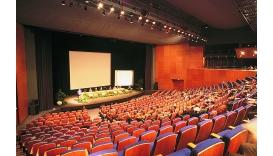 Palais des Congrès Dijon-Bourgogne